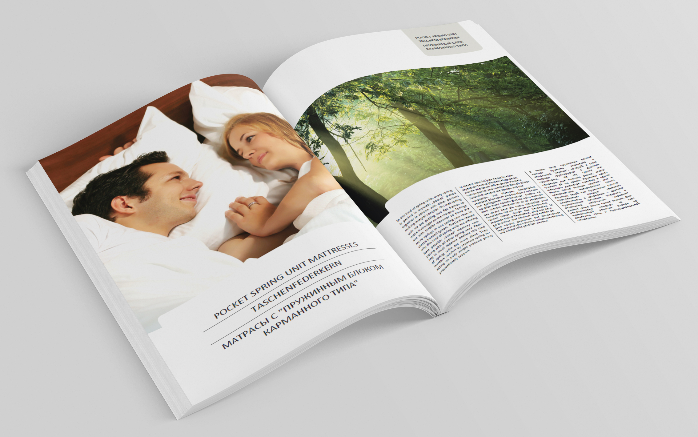 philipe-catalogue02